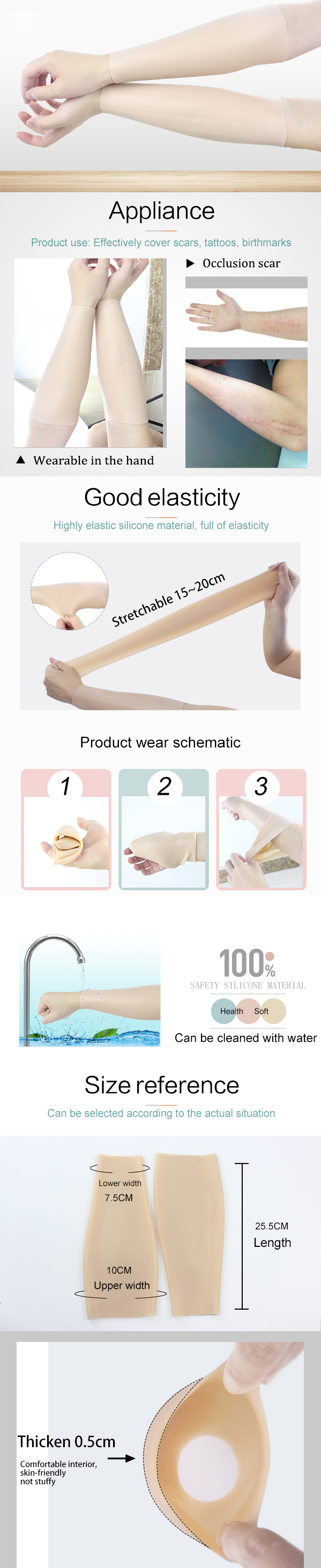 Silicone Arm Sleeves - Product Details